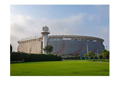The Peru National Stadium - Lima - Photographed from the outside.