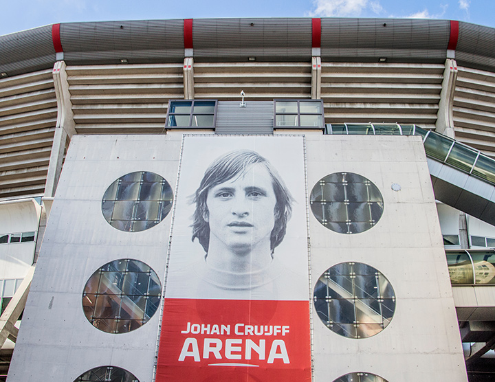 The Johan Cruyff Arena in Amsterdam, home of Ajax FC.  Front entrance.